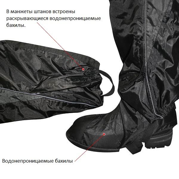 Дождевик Xelement 4727, чёрный, L купить 4727-rainsuit-L  (art-00152600) 7