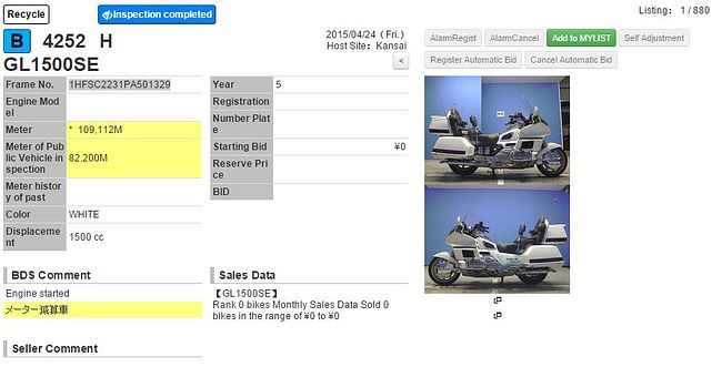HONDA GOLDWING 1500 сравнение NMB11079  (art-00131903) 27
