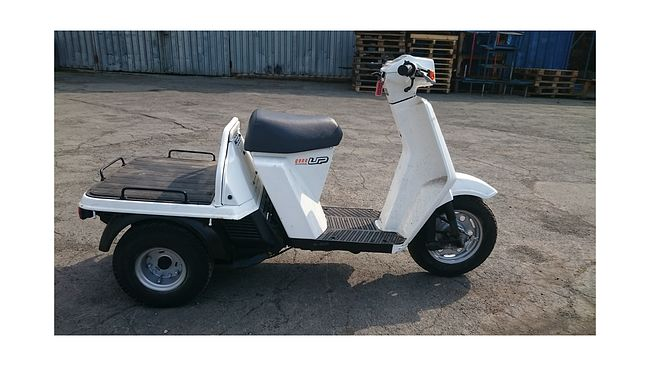 HONDA GYRO-UP 50 (TA01) купить NMB10603  (art-00126367) 1