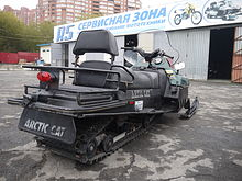 ARCTIC CAT BEARCAT 550 WT цена СН300  (art-00123691) 5