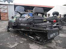 ARCTIC CAT BEARCAT 550 WT продажа СН300  (art-00123691) 6