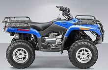 STELS ATV 400 HUNTER продажа   (art-00134636) 3