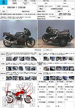 HONDA CBR250R SIDE CAR фото NMB9189  (art-00010045) 40