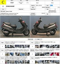 HONDA FORESIGHT 250 описание NMB7623  (art-00113733) 11