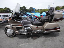 HONDA GOLDWING 1500 цена NMB11036  (art-00131848) 2