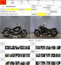HONDA SHADOW 400 описание NMB4401  (art-00088352) 6