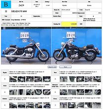 HONDA SHADOW 400 описание NMB5663  (art-00103368) 18