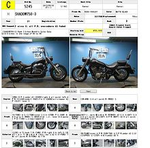 HONDA SHADOW 750 описание NMB8467  (art-00120067) 3