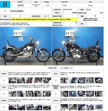 HONDA STEED 400 описание NMB7738  (art-00114776) 4