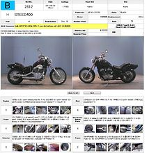 HONDA STEED 400 продажа NMB8122  (art-00117082) 3