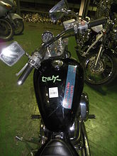 HONDA STEED 400 сравнение NMB8779  (art-00122424) 6