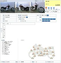 HONDA STEED 400 описание NMB8952  (art-00122932) 18