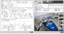 HONDA STEED 400 фото NMB11030  (art-00131842) 19