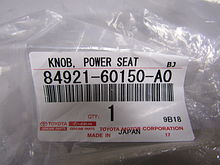 Knob, power seat switch (for slide  vertical)