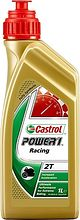 Масло Castrol Power 1 Racing 2T, синтетика, 1 л