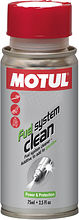 Flushing the fuel system Fuel system clean Motul scooter 2T/4T 75 ml