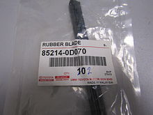 Rubber, wiper blade, no.1