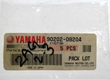 902-02082-04-00 Washer, Plate Yamaha