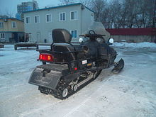 SKI-DOO EXPEDITION 600 цена SN319  (art-00126001) 7
