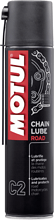 Смазка цепи Motul C2 Chain Lube Road, 400 мл