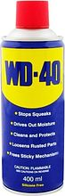 Смазка WD-40, 400 мл