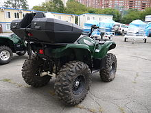 Yamaha Grizzly 700FI продажа скв63  (art-00116984) 3