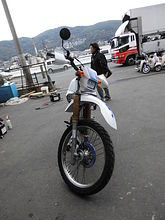 YAMAHA SEROW 225 продажа NMB8869  (art-00122527) 3
