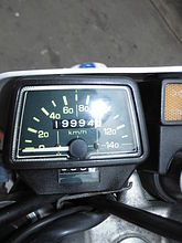 YAMAHA SEROW 225 купить NMB8869  (art-00122527) 15