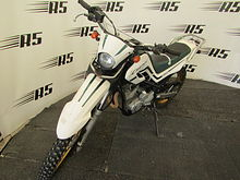 YAMAHA SEROW 250 описание NMB9360  (art-00068956) 4