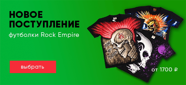 Футболка Rock Empire